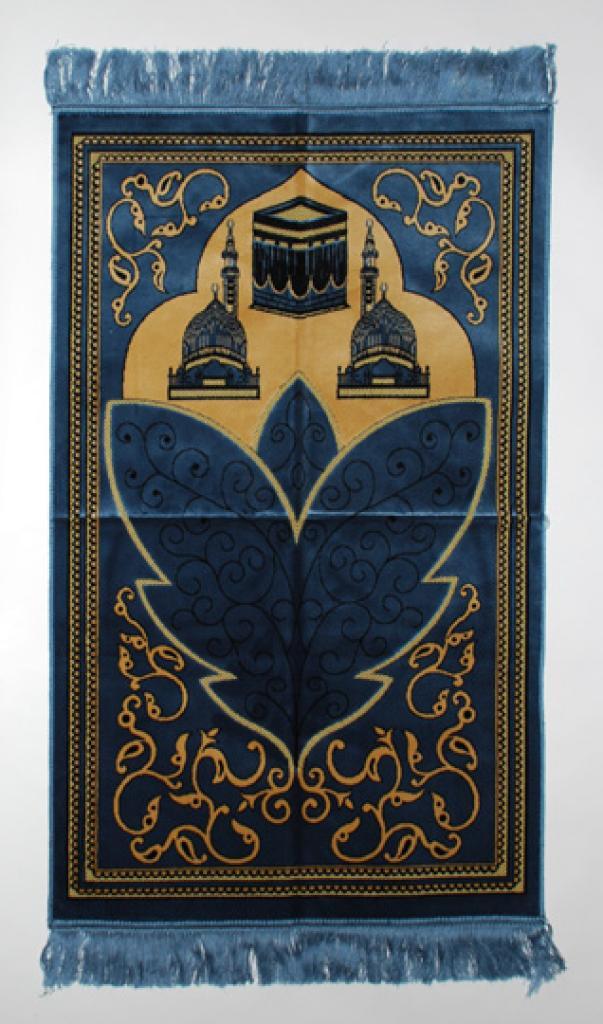 Blue Large Leaves Pattern Islamic Prayer Rug ii848