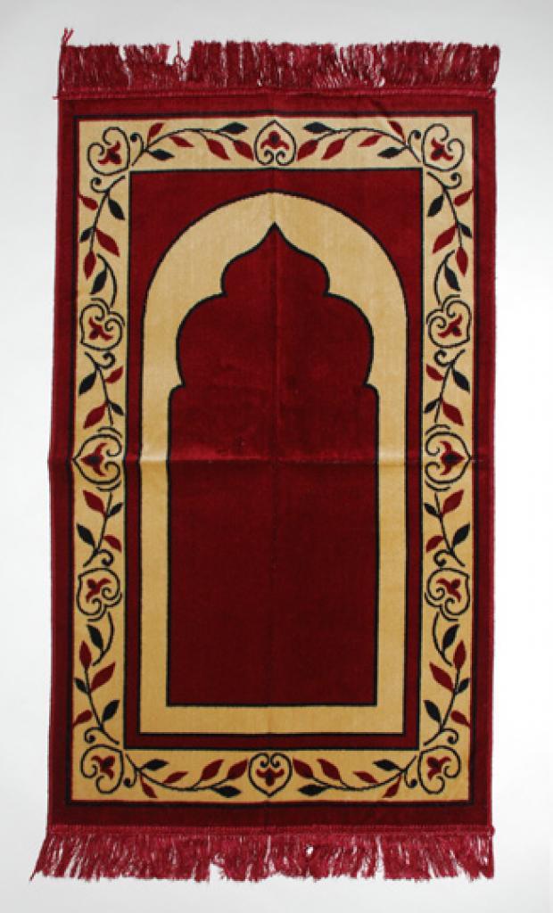 Spiral Vines Border Prayer Rug  ii856
