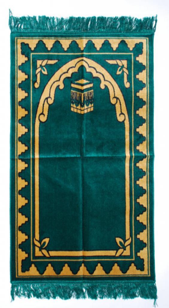 Kabba Geometric Border Prayer Rug ii857