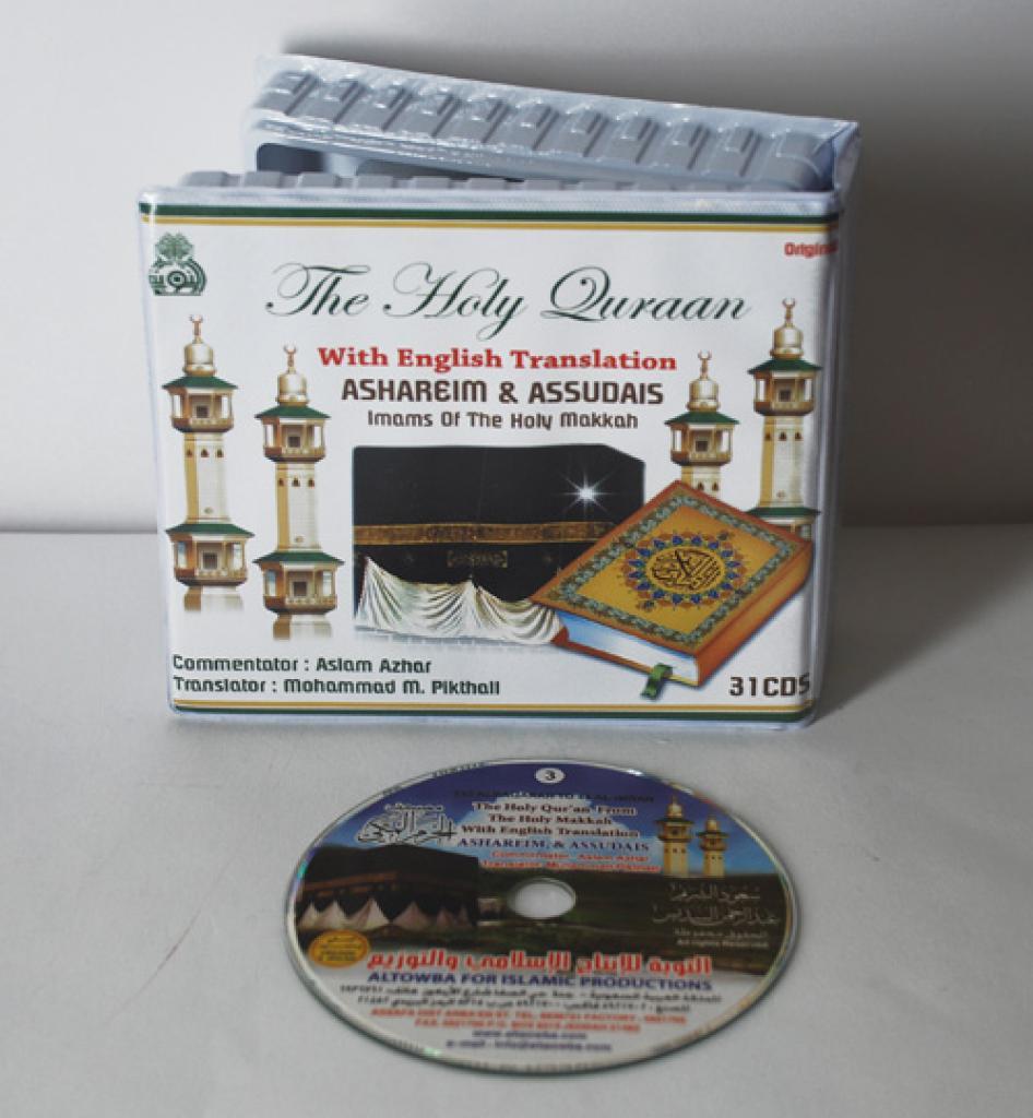 Holy Quran CD Set Arabic-English ii894