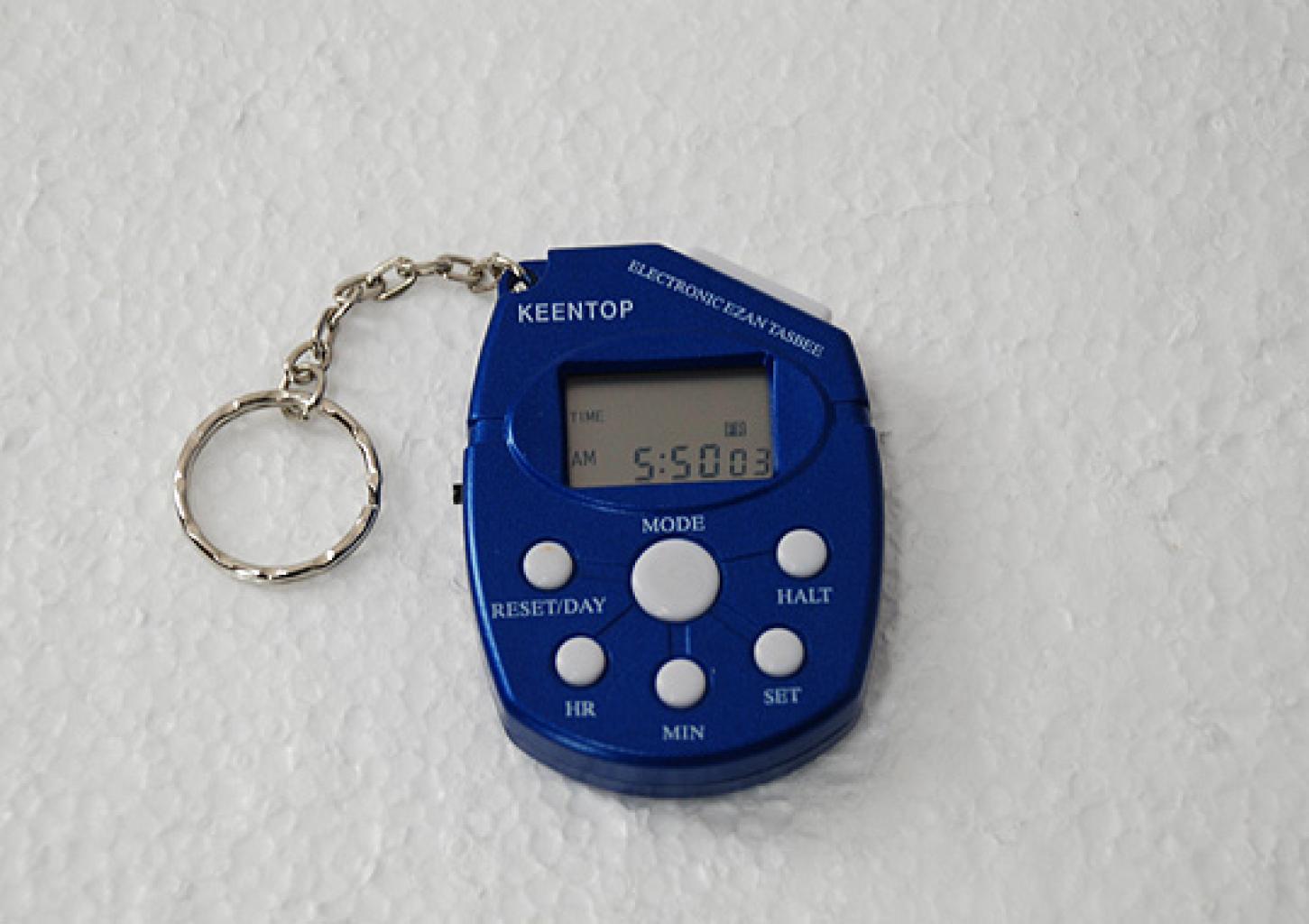 Azan Clock Keychain ii895