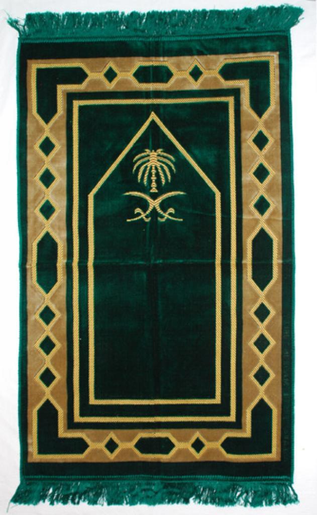 Saudia Prayer Rug ii905