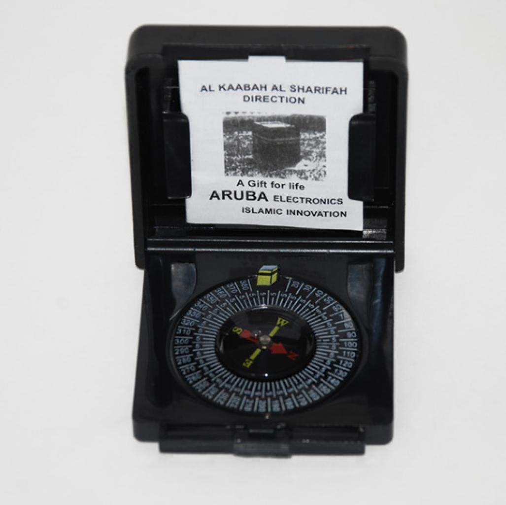 Kiblah Compass  ii913