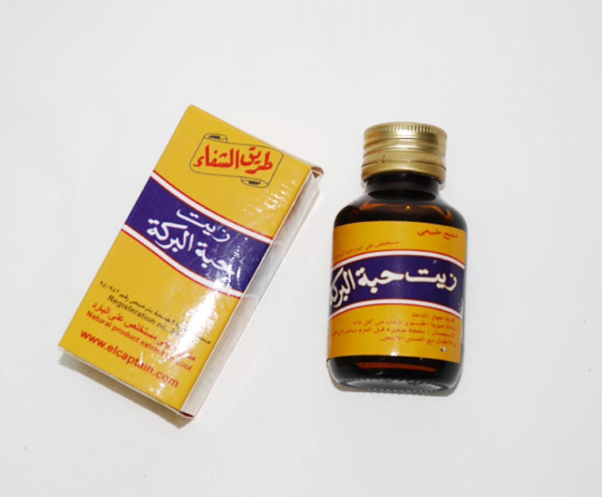 Black Seed Oil ii915