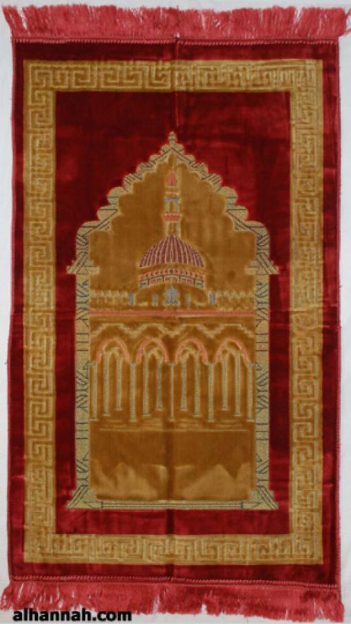 Woven Geometric Pattern Prayer Rug ii919