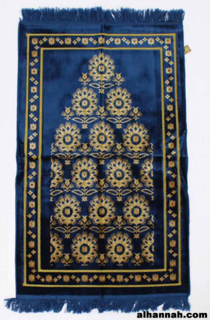 Premium Woven Floral Prayer Rug ii928
