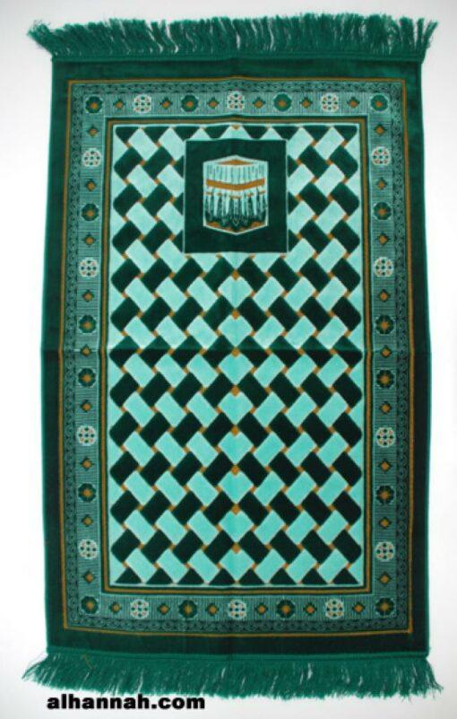 Premium Kaaba Checker Pattern Woven Prayer Rug  ii930