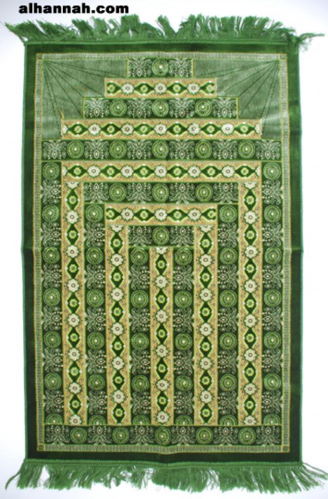 Geometric Stripes Pattern Premium Prayer Rug ii931