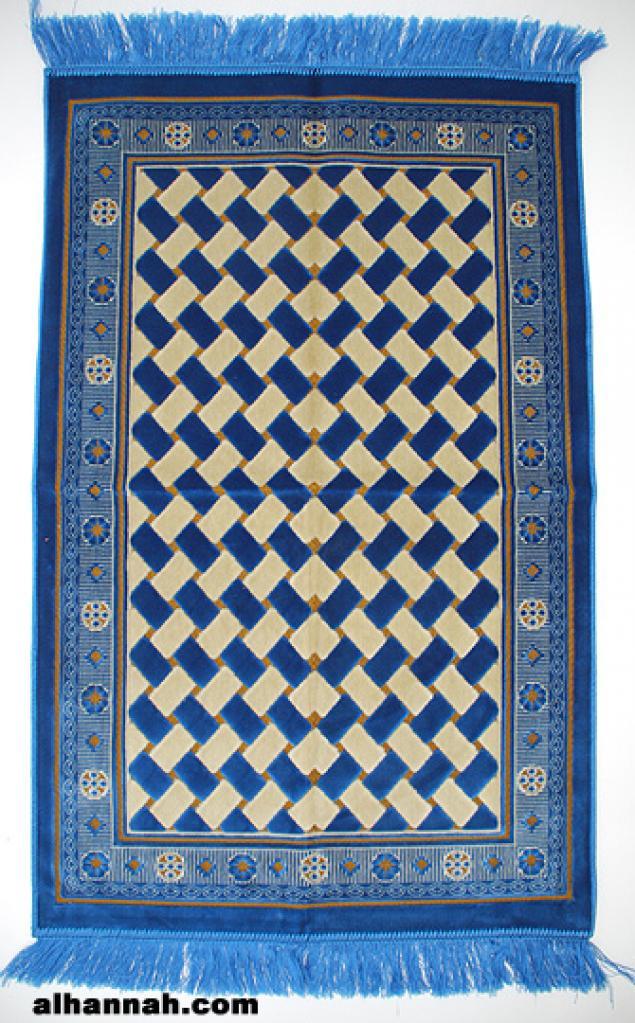 Premium Checker Pattern Woven Prayer Rug ii934