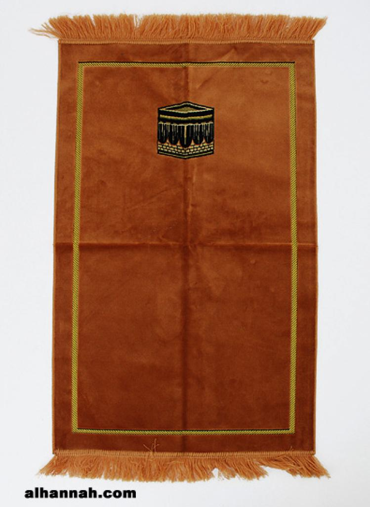 Geometric Stripes Pattern Premium Prayer Rug ii937