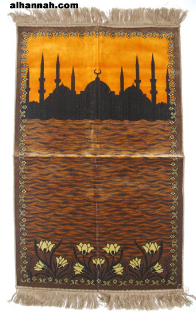 Landscape Pattern Premium Prayer Rug  ii942