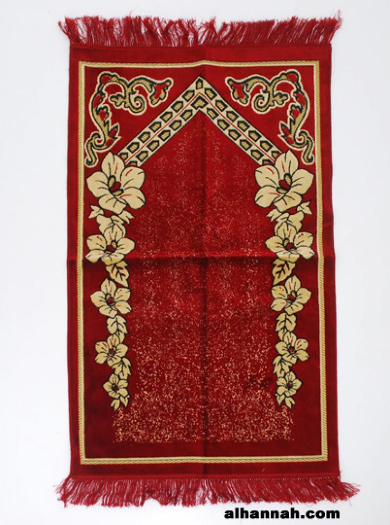 Floral Pattern Woven Turkish Prayer Rug ii947
