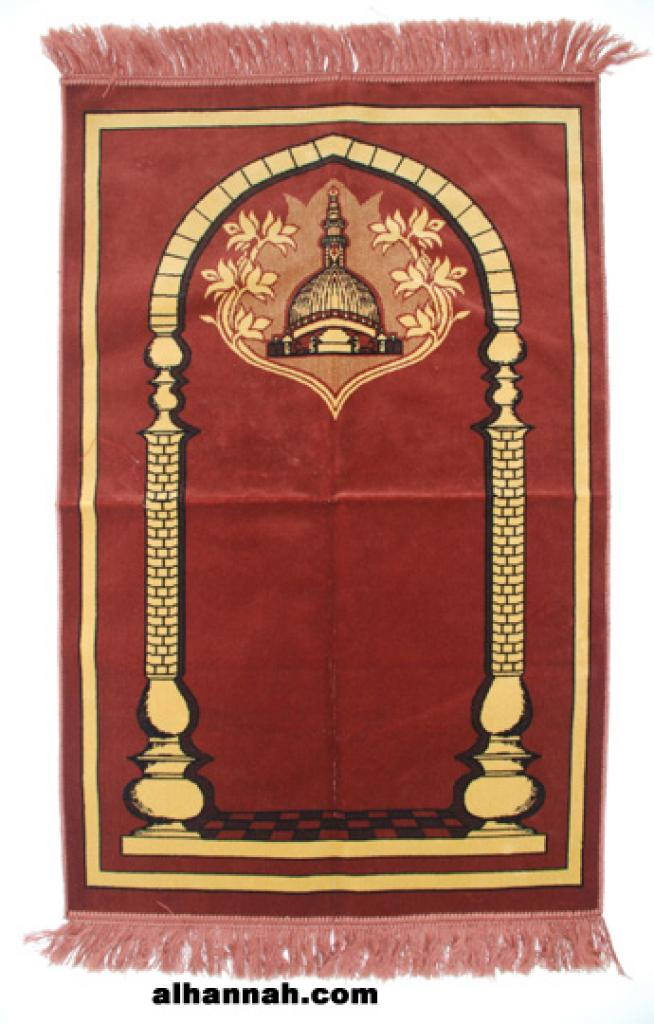 Traditional Woven Turkish Prayer Rug ii949