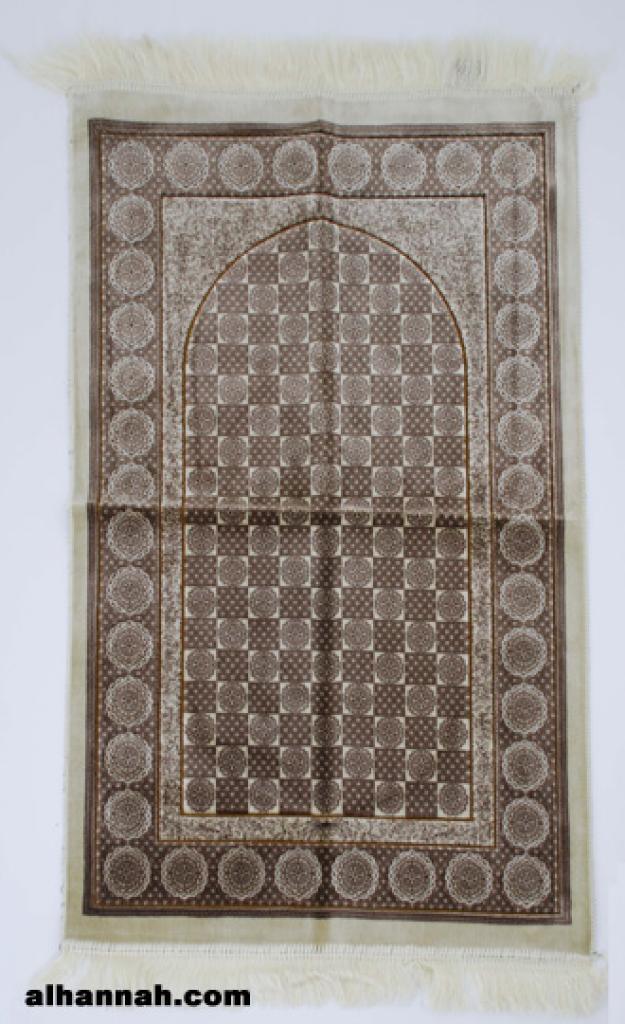Circular Checkerboard Pattern Prayer Rug ii950