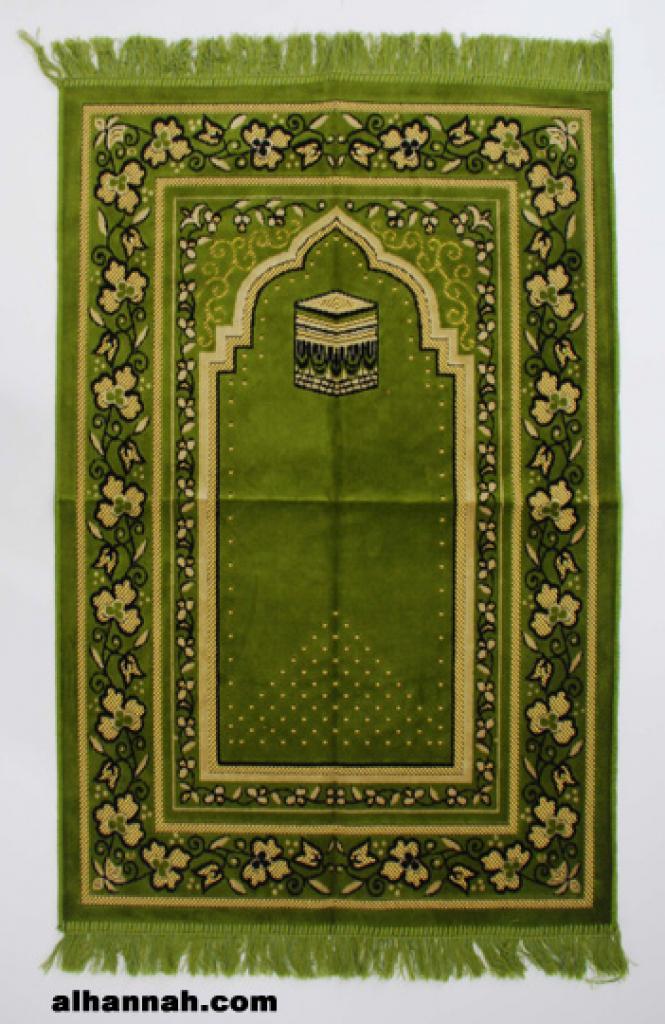 Vine Border Woven Turkish Prayer Rug ii952