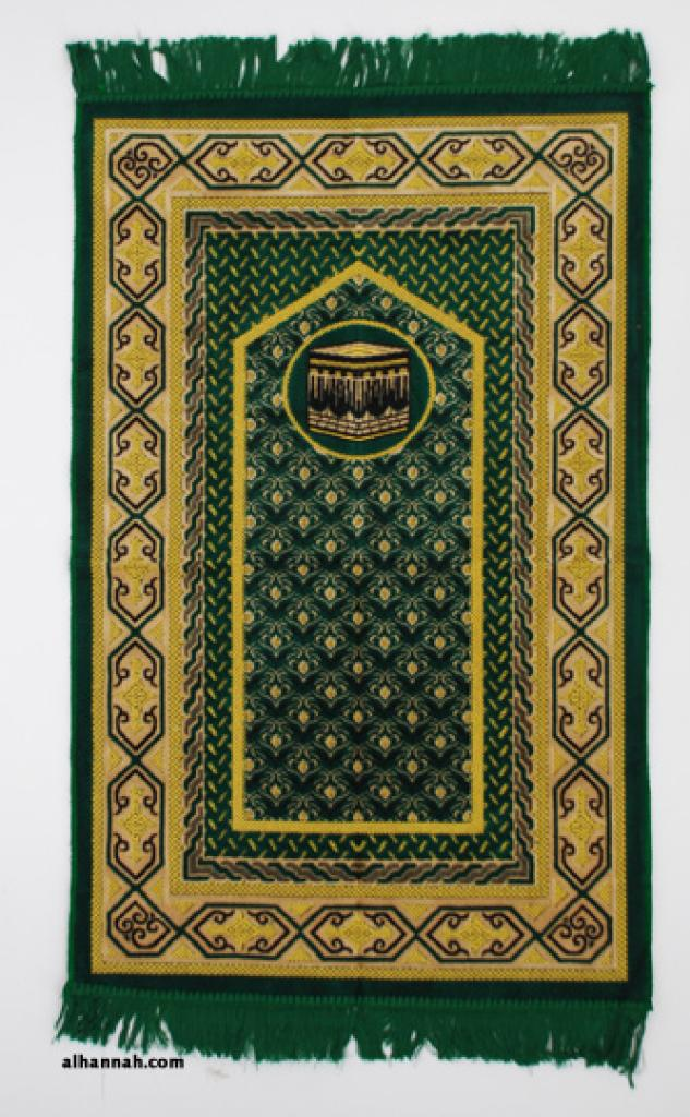 Geometric Border Woven Turkish Prayer Rug ii955
