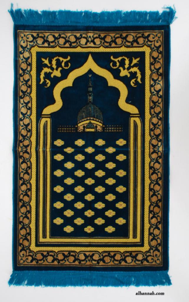 Vines Border Woven Turkish Prayer Rug  ii956