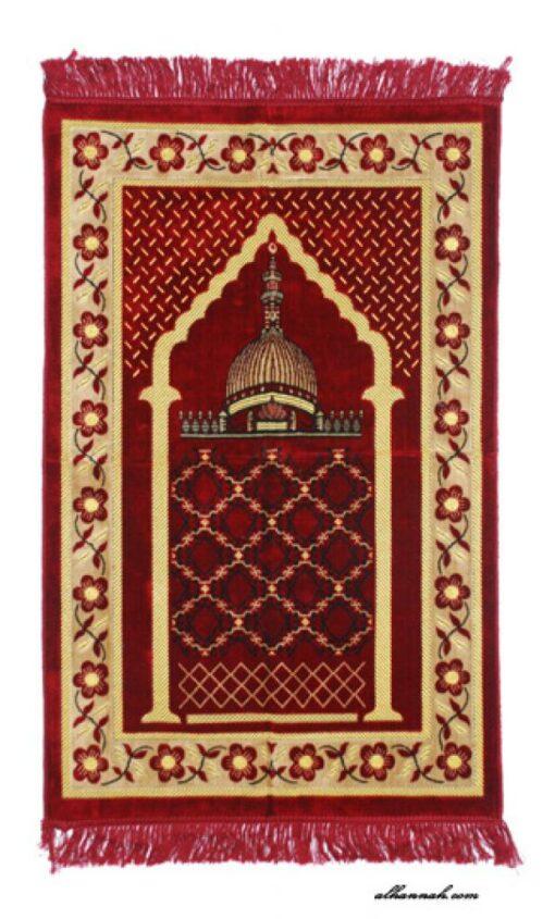 Floral Border Woven Turkish Prayer Rug  ii957