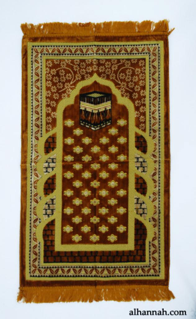 Floral Background Woven Turkish Prayer Rug  ii978