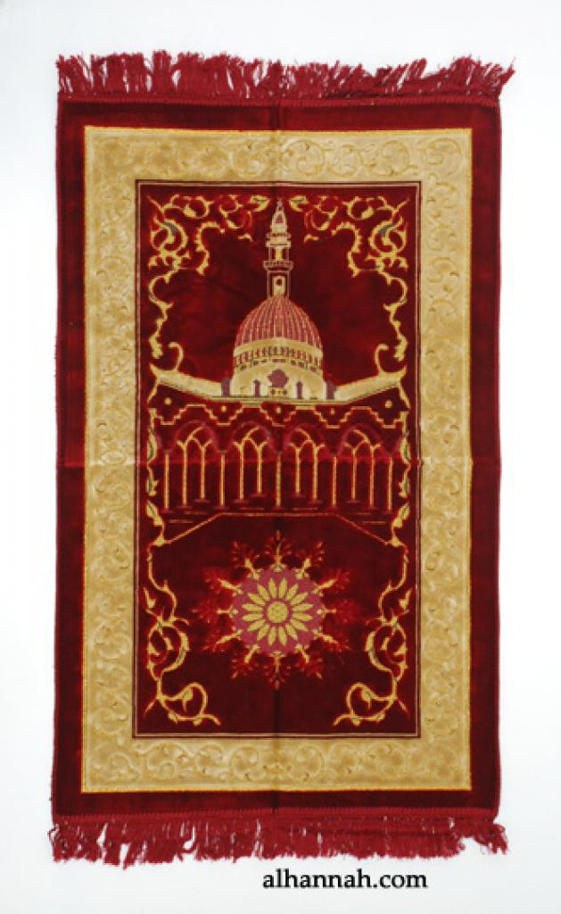 Embroidered Makka Pattern Woven Turkish Prayer Rug  ii980