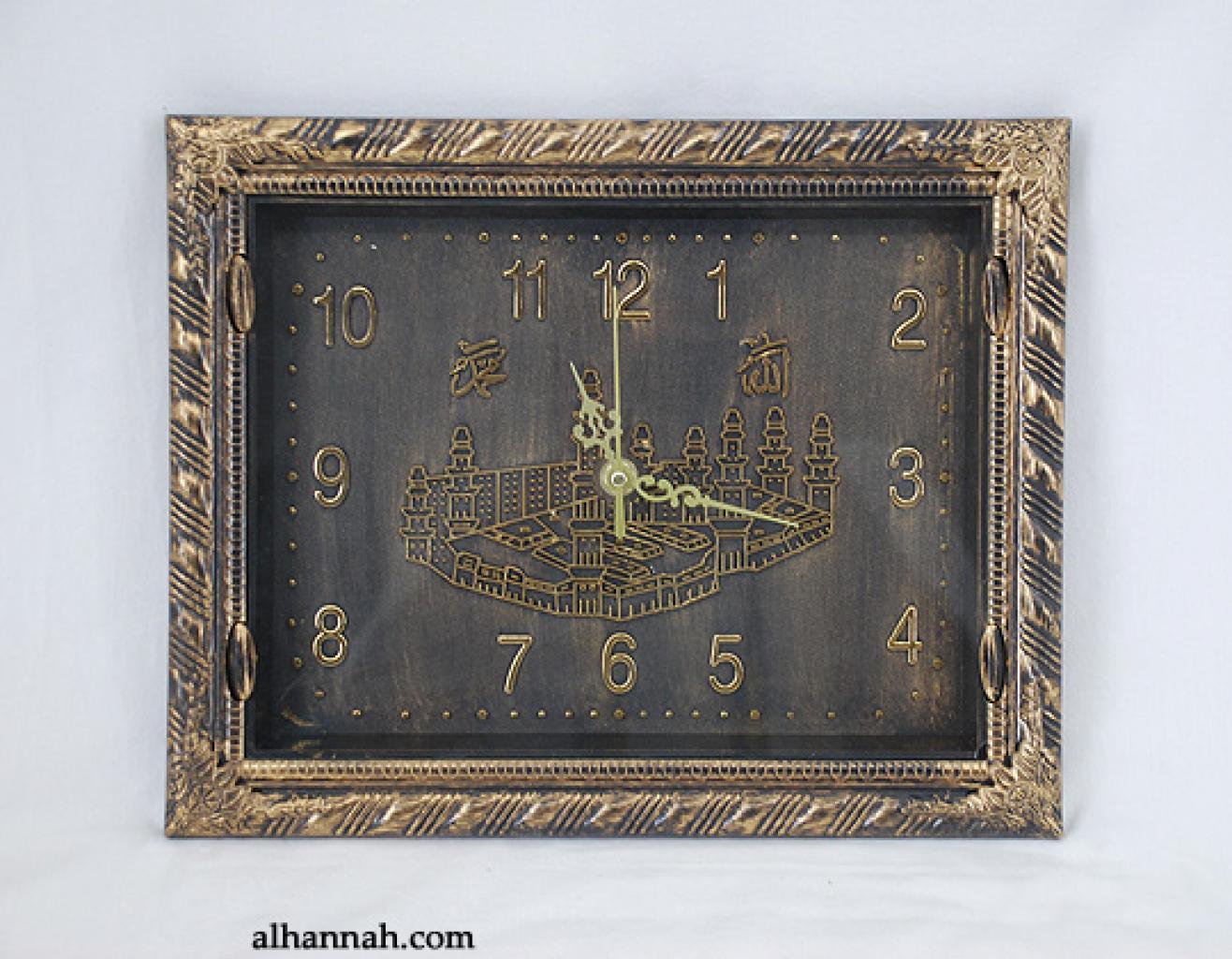 Islamic Wall Clock  ii983