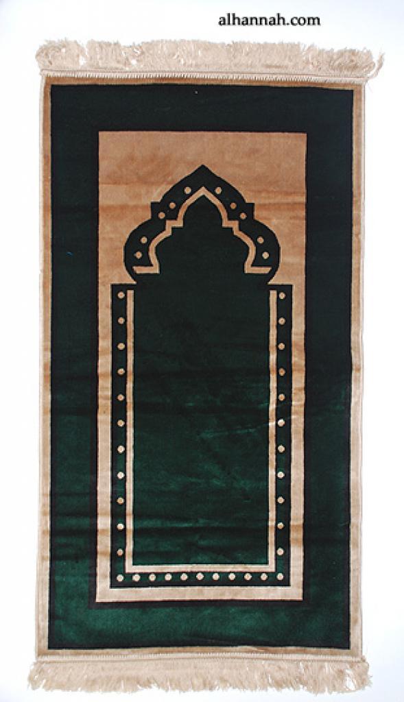 Geometric Border Deluxe Prayer Rug  ii985
