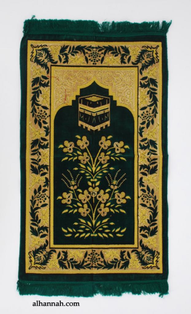 Embroidered Kaaba Pattern Prayer Rug ii988