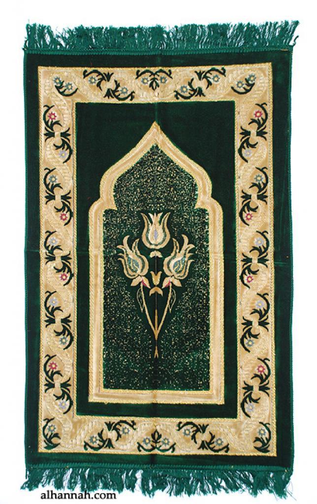 Embroidered Pattern Prayer Rug ii992