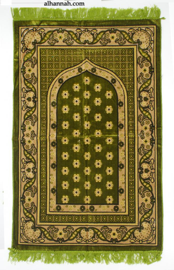 Embroidered Pattern Prayer Rug ii995