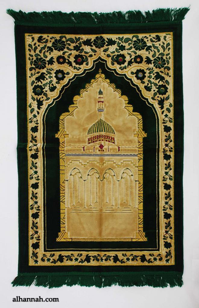 Embroidered Pattern Prayer Rug  ii996