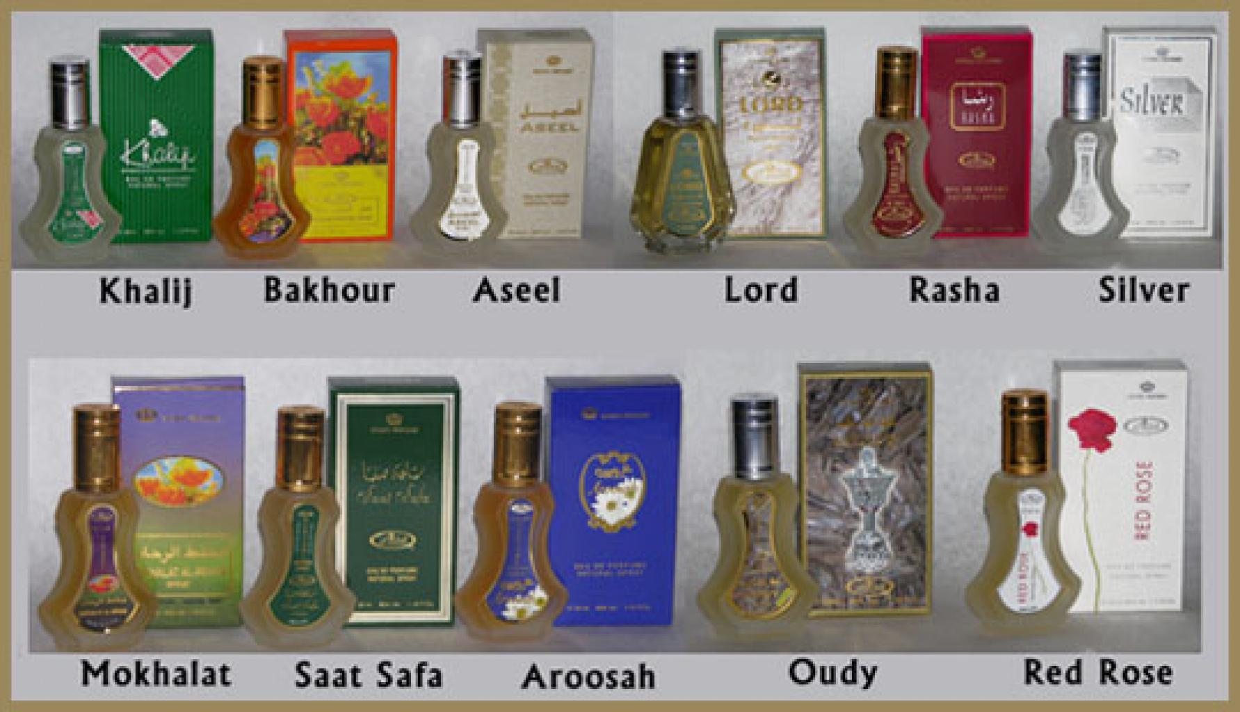 Al Rehab Saudi Boxed Spray Perfume in218