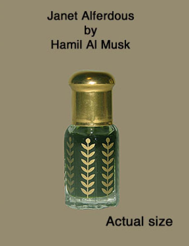 Janet Al-Ferdous by Hamil Al-Musk  in237