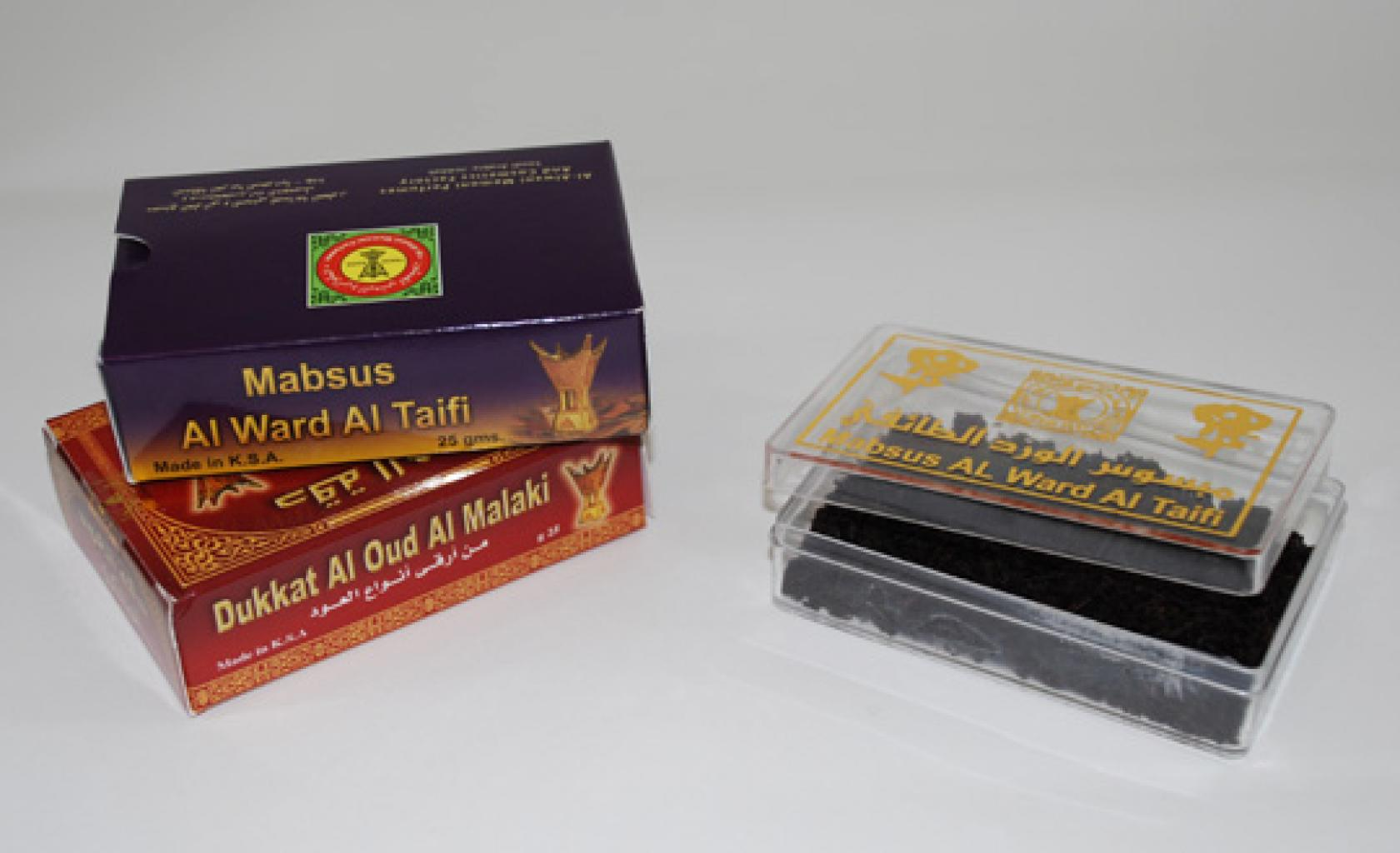 Boxed Saudi Incense in245