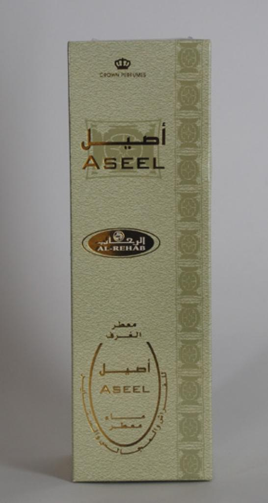 Al Rehab Aseel Scented Spray  in270
