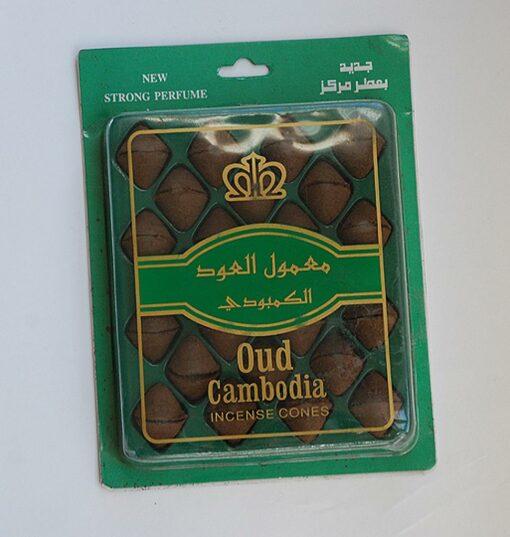Hamil Al Musk Oud Incense Cones in272