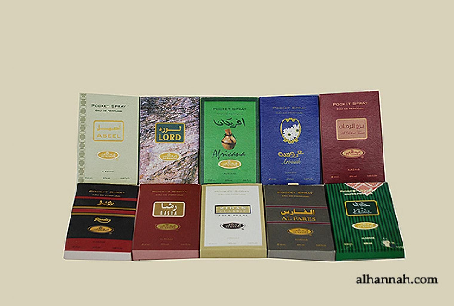 Al Rehab Pocket Spray Perfume in286