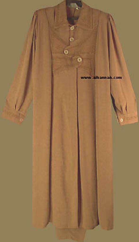 Jordanian Pants Suit  ji518