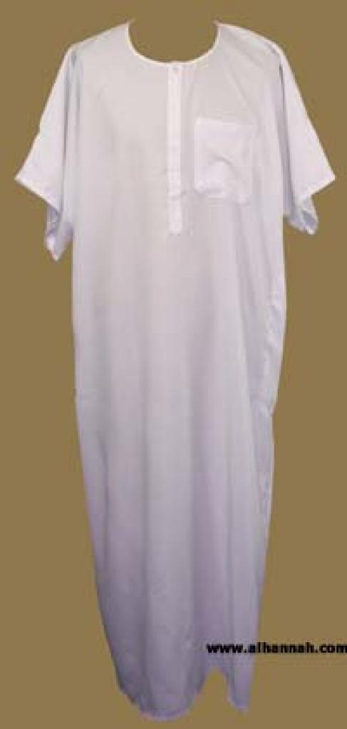 Omani Style Dishadasha me454