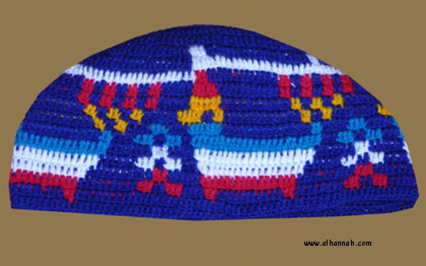 Knit Moroccan Kufi me462