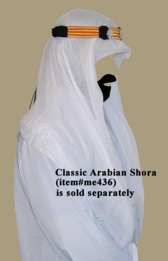 Classic Fancy Saudi Egal me490