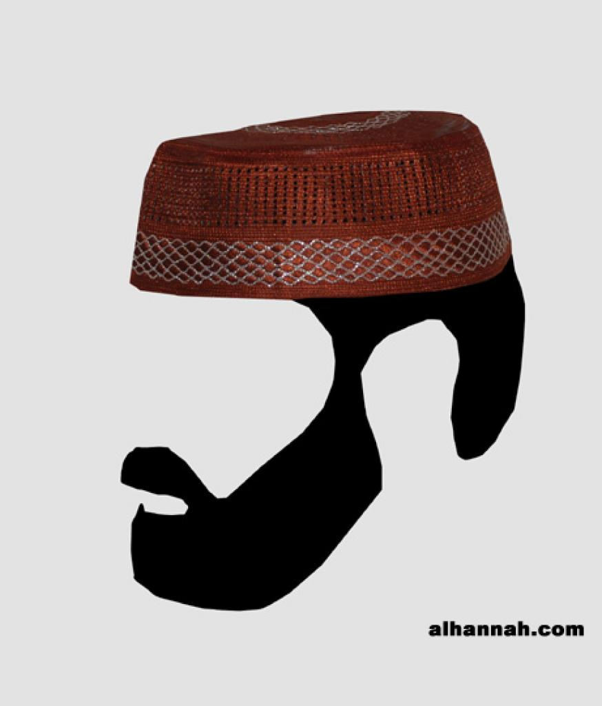 Men's Solid Kufi with Embroidery  me576