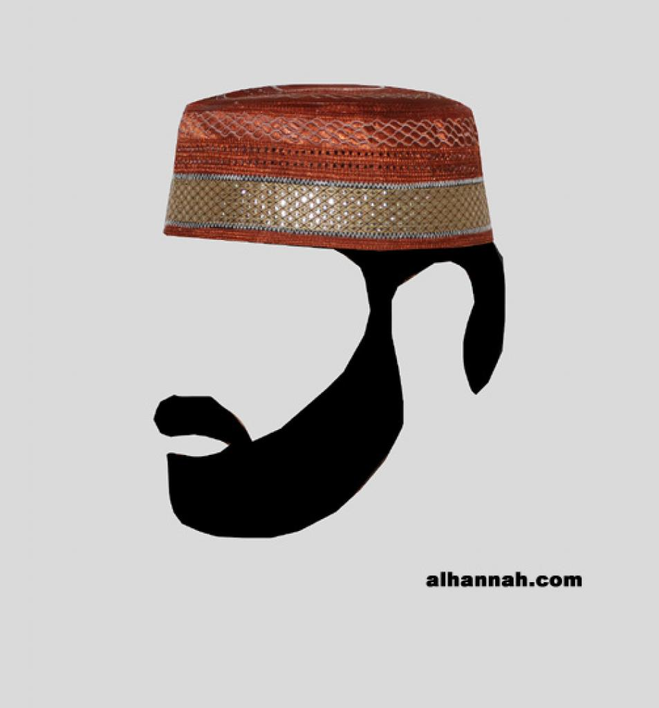 Men's Solid Kufi with Embroidery me577