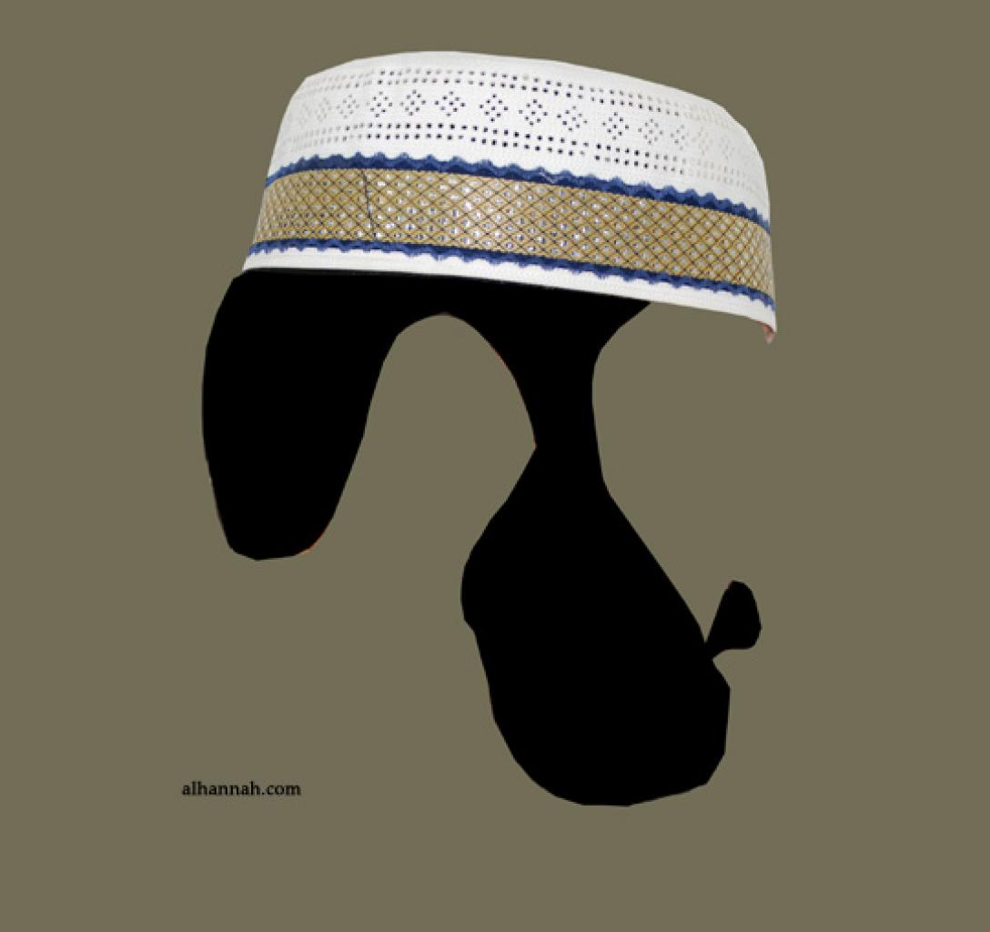 Men's Solid Kufi with Embroidery  me590