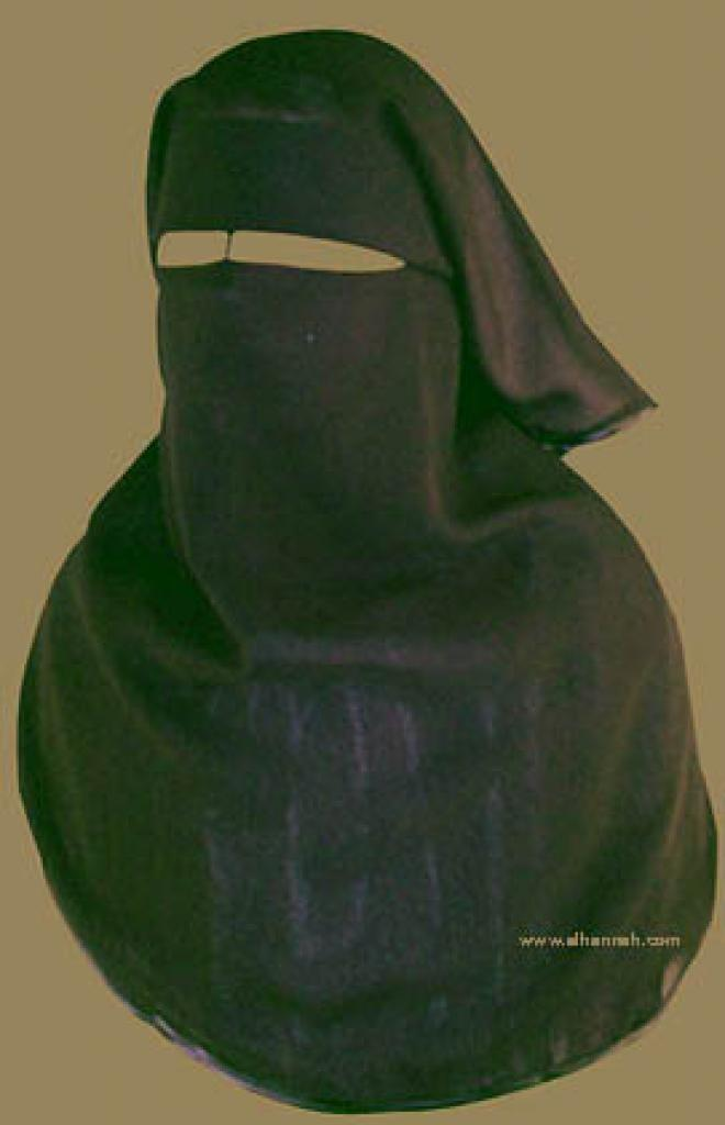 Double Layer Saudi Burqa - With Screen - With Nose String   ni113