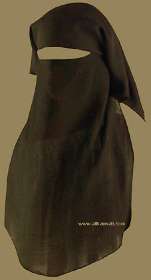 Triple Layer Saudi Burqa - With Double Screen - No Nose String  ni115