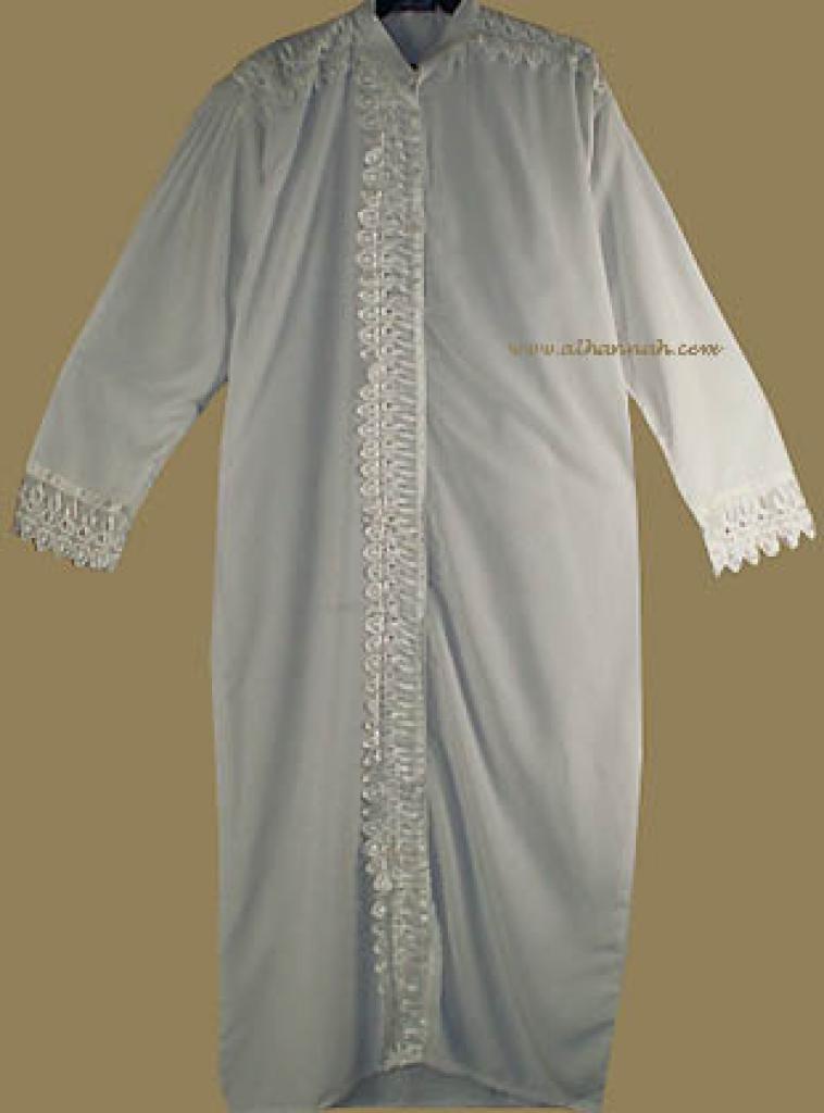 Women's Two Piece Hajj Garment ps305