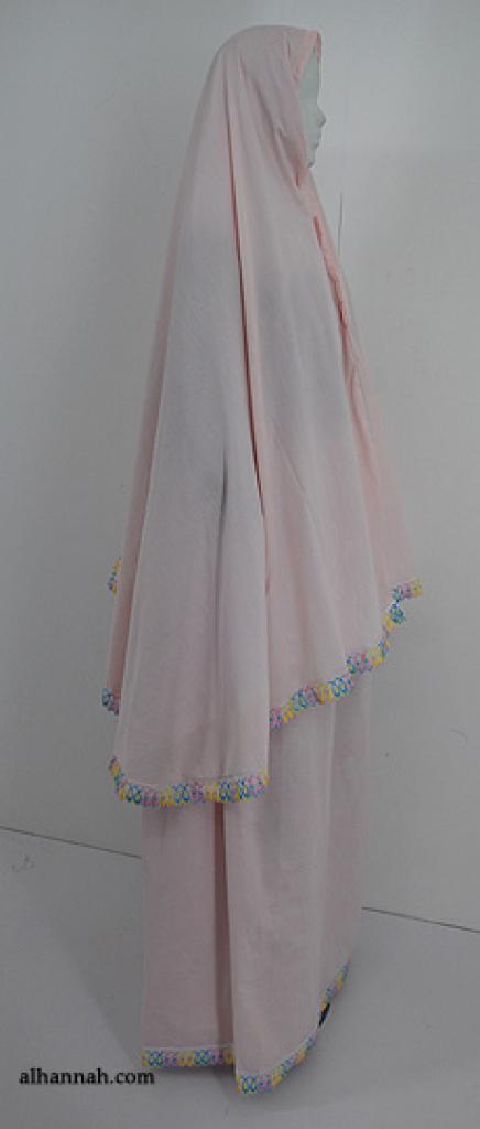 Cotton Blend Prayer Outfit ps359