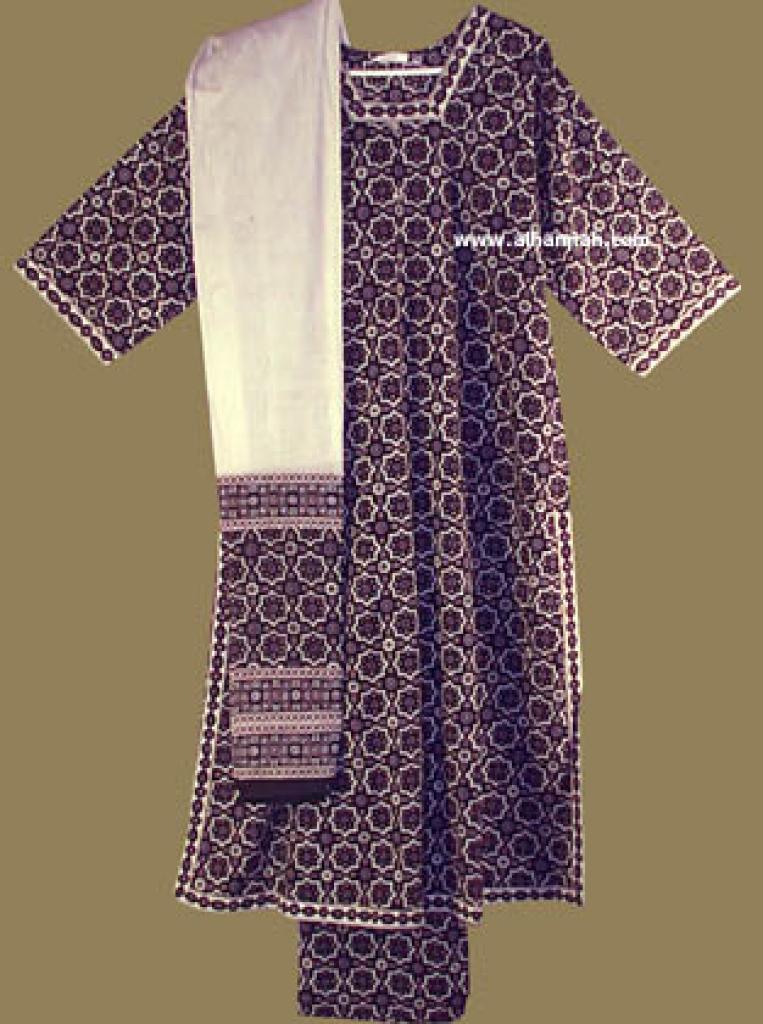 Traditional  Salwar Kameez   sk538