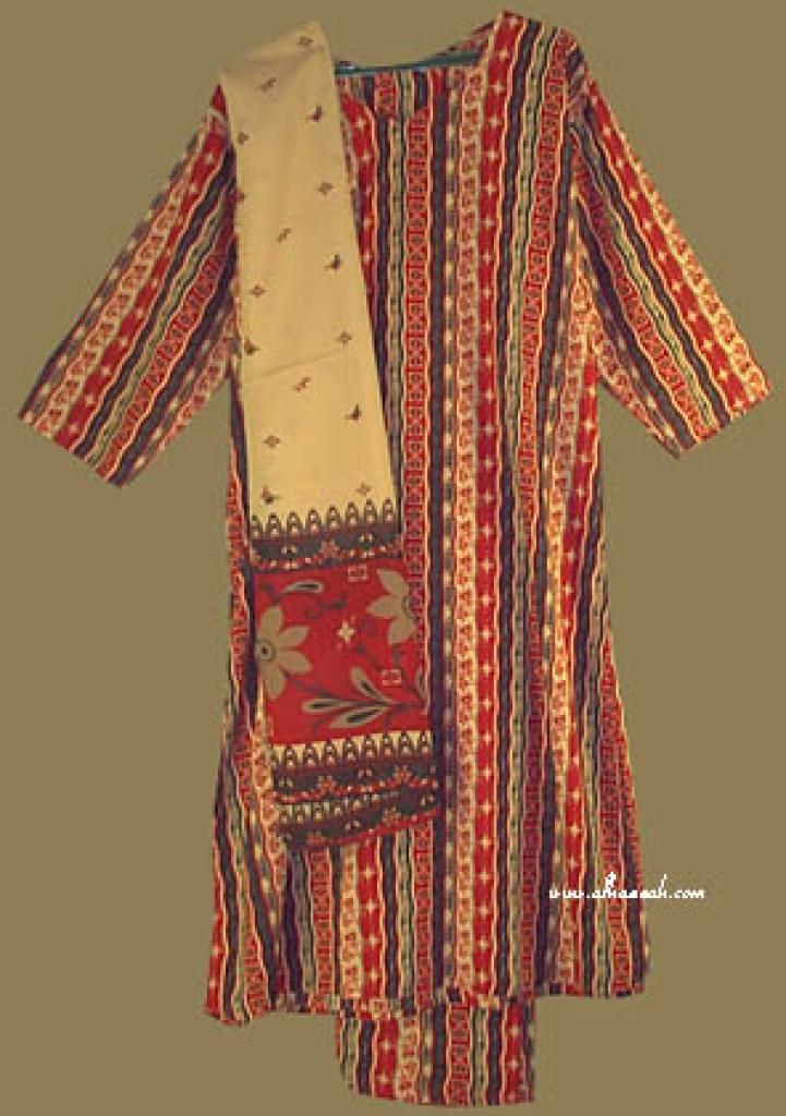 Traditional Striped Salwar Kameez  sk637