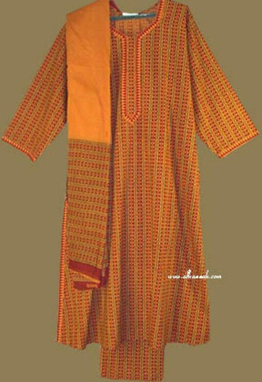 Traditional Striped Salwar Kameez  sk654